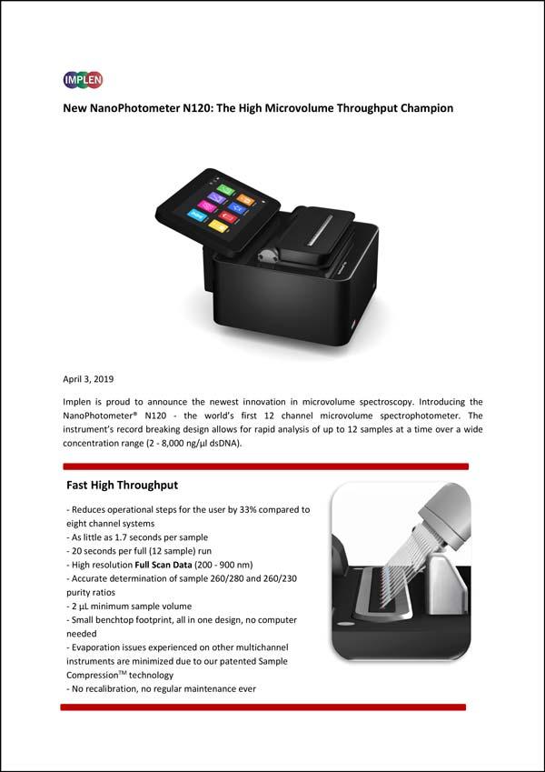 NanoPhotometer-N120-1
